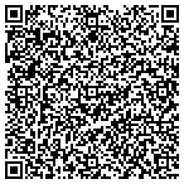 QR-код с контактной информацией организации Компанія