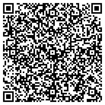 """QR-код с контактной информацией организации ООО """"Ходас"""""""