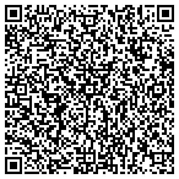 """QR-код с контактной информацией организации ООО ТД """"ДТЗ"""""""