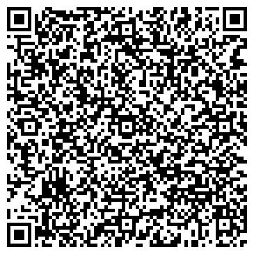 QR-код с контактной информацией организации Торговый Дом РТД, ООО