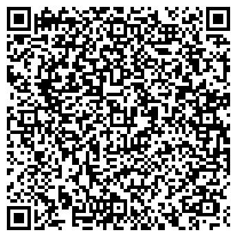 """QR-код с контактной информацией организации ООО """"ЭКСИКО ЛТД"""""""