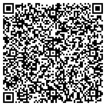 QR-код с контактной информацией организации ООО «Лугхимсбыт»