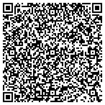 """QR-код с контактной информацией организации Общество с ограниченной ответственностью ООО """"РТИ-Полтава"""""""