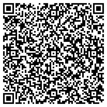 QR-код с контактной информацией организации Общество с ограниченной ответственностью «АВС ТАЕРС» ТОВ