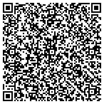 """QR-код с контактной информацией организации Другая Интернет-магазин """"Горностай"""""""