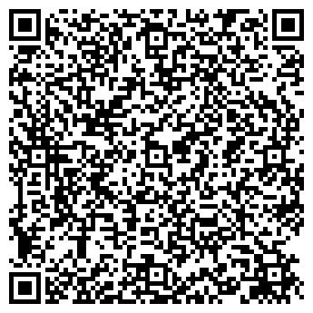 QR-код с контактной информацией организации Общество с ограниченной ответственностью ООО «Хал-Тех»