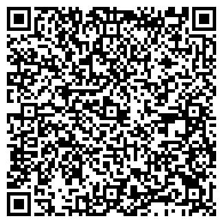 QR-код с контактной информацией организации ОТС-Украина