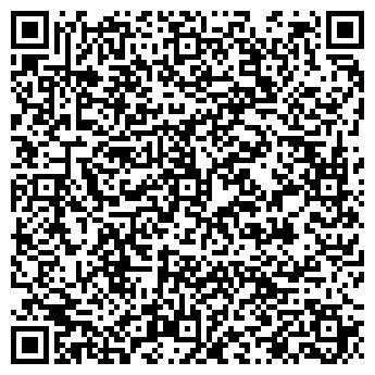 """QR-код с контактной информацией организации ООО """"ТД Талис"""""""