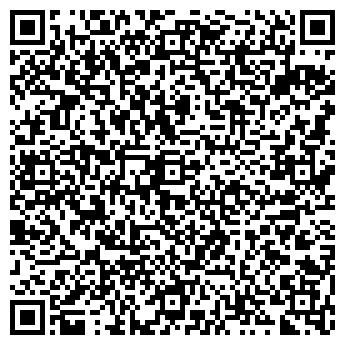 QR-код с контактной информацией организации ООО Адалид