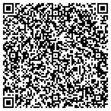 QR-код с контактной информацией организации Диал-маркет 2, ЧП
