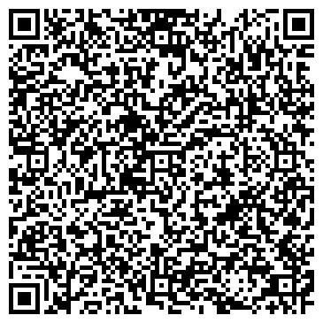 """QR-код с контактной информацией организации ЧП """"Гейзер Плюс"""""""