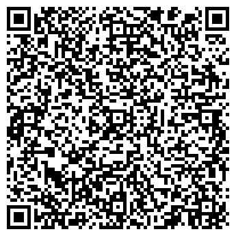 """QR-код с контактной информацией организации ООО """"Радиал"""""""