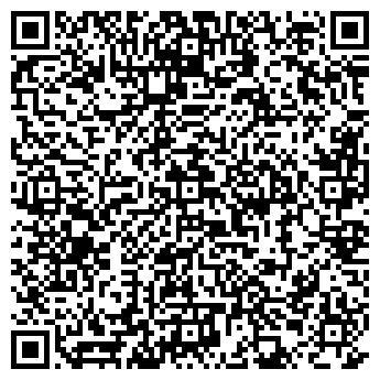 QR-код с контактной информацией организации Армапром