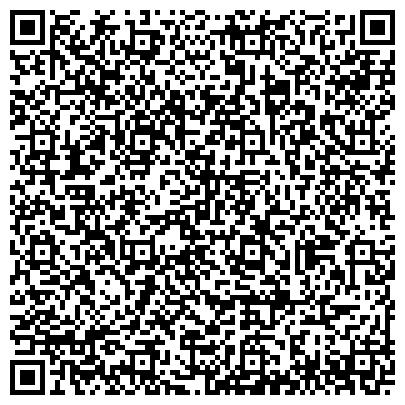 QR-код с контактной информацией организации Общество с ограниченной ответственностью ООО Технический центр «Гранд-Сервис»