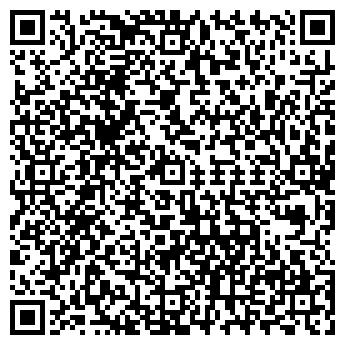 """QR-код с контактной информацией организации Субъект предпринимательской деятельности ЧП """"Tracker"""""""