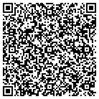 QR-код с контактной информацией организации Терра94