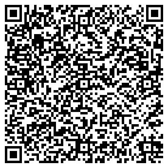 """QR-код с контактной информацией организации ЧП """"Руслан"""""""