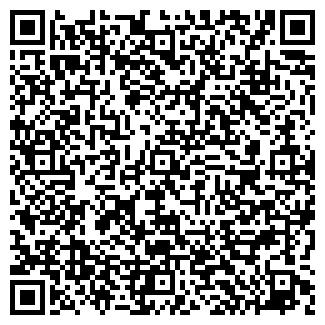 QR-код с контактной информацией организации ЧП Проминь