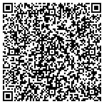 """QR-код с контактной информацией организации ТОВ """"Юткомплекс"""""""
