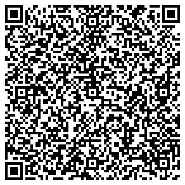 QR-код с контактной информацией организации ВИННИЦКИЙ ПРОИЗВОДСТВЕННЫЙ УЗЕЛ СВЯЗИ, ГП