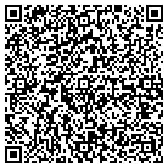 QR-код с контактной информацией организации СПД Гондуленко А. И., Субъект предпринимательской деятельности