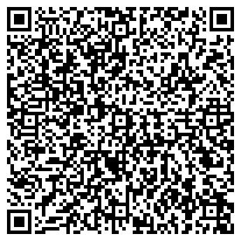 QR-код с контактной информацией организации ООО СТРОЙАКРИЛ