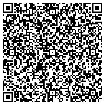 QR-код с контактной информацией организации ТД Сафи, ООО