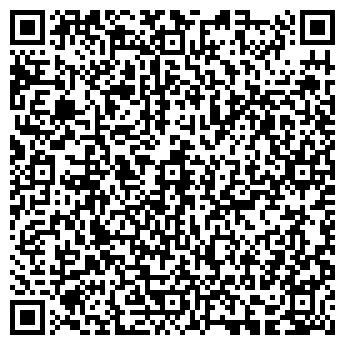 QR-код с контактной информацией организации ФЛ-П Кривцов В.И.