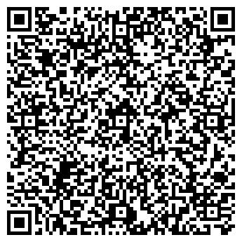 """QR-код с контактной информацией организации ООО""""НПФ""""Стек"""""""