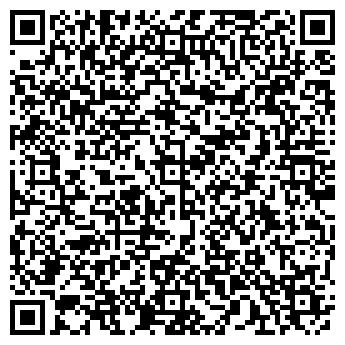 QR-код с контактной информацией организации КАСКАД, МАЛОЕ КП