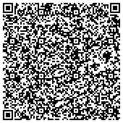 QR-код с контактной информацией организации Львовский государственный университет безопасности жизнедеятельности, ГП