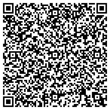 """QR-код с контактной информацией организации Общество с ограниченной ответственностью ООО """"ЭКОТЕХНИК-СТР"""""""