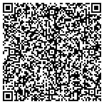 QR-код с контактной информацией организации Общество с ограниченной ответственностью ООО «Арти»