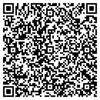 QR-код с контактной информацией организации давыденко
