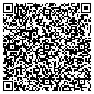 QR-код с контактной информацией организации vinnrti