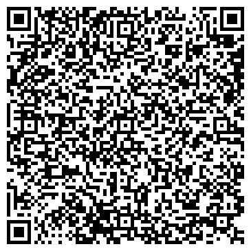 QR-код с контактной информацией организации Олимп-Украина, СП ООО