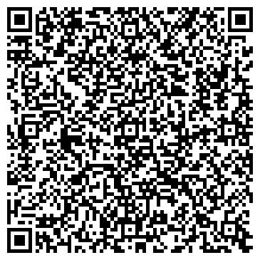 """QR-код с контактной информацией организации ООО """"Ганза-Флекс"""""""