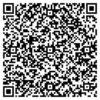 QR-код с контактной информацией организации РАДИО-ТС, ООО