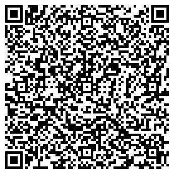 QR-код с контактной информацией организации Алсер-Плюс, ЧП