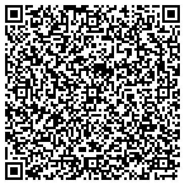 QR-код с контактной информацией организации РЕМСТРОЙСВЯЗЬ, ВИННИЦКОЕ СПЕЦИАЛИЗИРОВАННОЕ КП