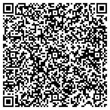 """QR-код с контактной информацией организации Компания """"Тора"""", ООО"""