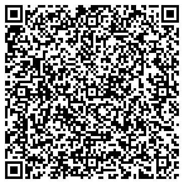 QR-код с контактной информацией организации Веб Ком, ООО (Webcom)