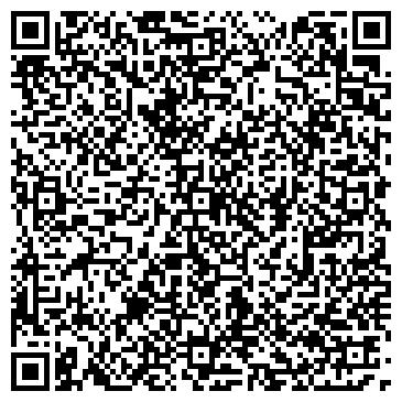 QR-код с контактной информацией организации Мейсон (Maison), Компания