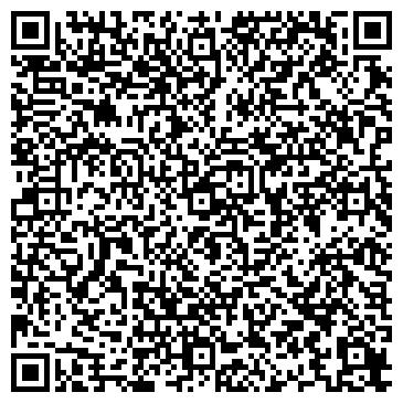 QR-код с контактной информацией организации ЮЕ Интернейшнл, ООО