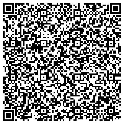 QR-код с контактной информацией организации ВИННИЦКОЕ ОБЪЕДИНЕННОЕ БЮРО ТЕХНИЧЕСКОЙ ИНВЕНТАРИЗАЦИИ, КОММУНАЛЬНОЕ ГП