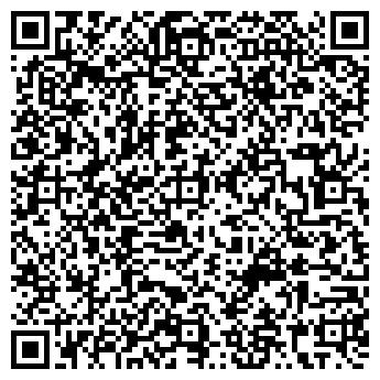 QR-код с контактной информацией организации Хепи Хоби, ЧП