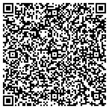 QR-код с контактной информацией организации БУС ЦЕНТР, Компания