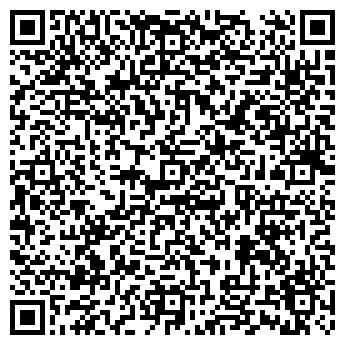 QR-код с контактной информацией организации Инстал-Сервис, ЧП