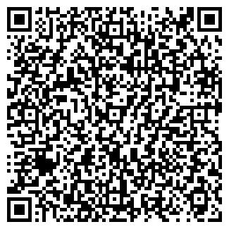 QR-код с контактной информацией организации Днепрогума, ООО
