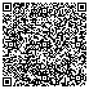 QR-код с контактной информацией организации Инкап, ООО